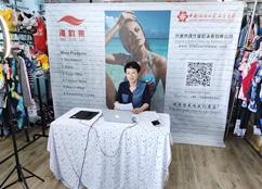 Nuestra empresa asiste a la 127a Feria del cantón en línea